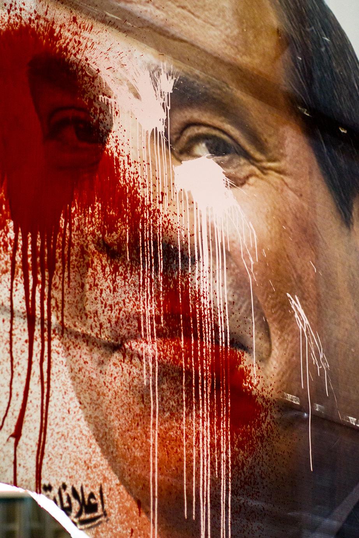poster sissi damaged cairo egypt